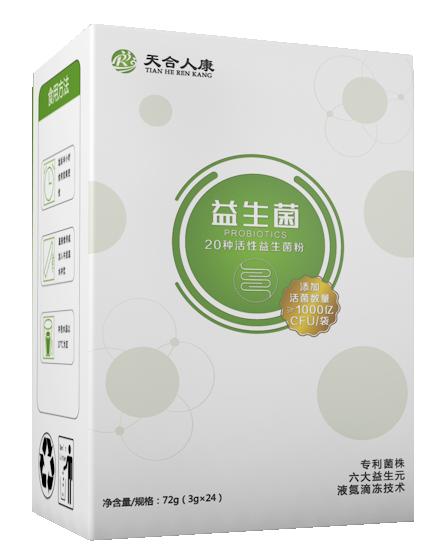 天合人康活性益生菌粉